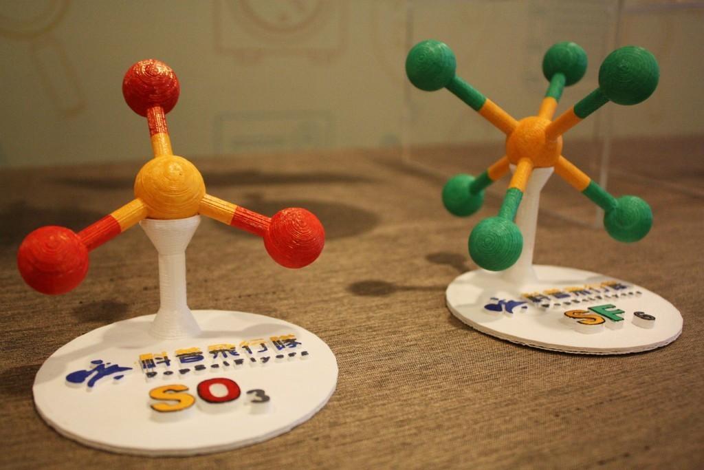 3DP化學分子。