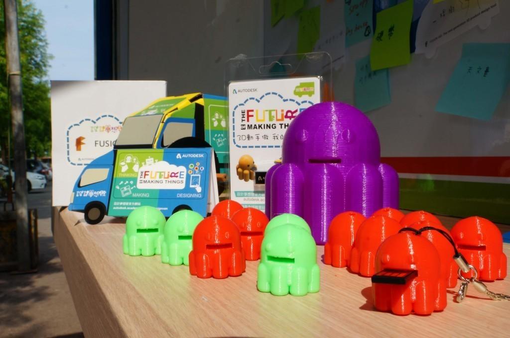 歐特克「設計夢想號二代」課程-3D列印手作成品