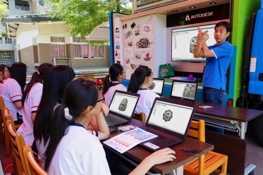 歐特克志工大學生傾囊相授Fusion 360設計軟體操作使用