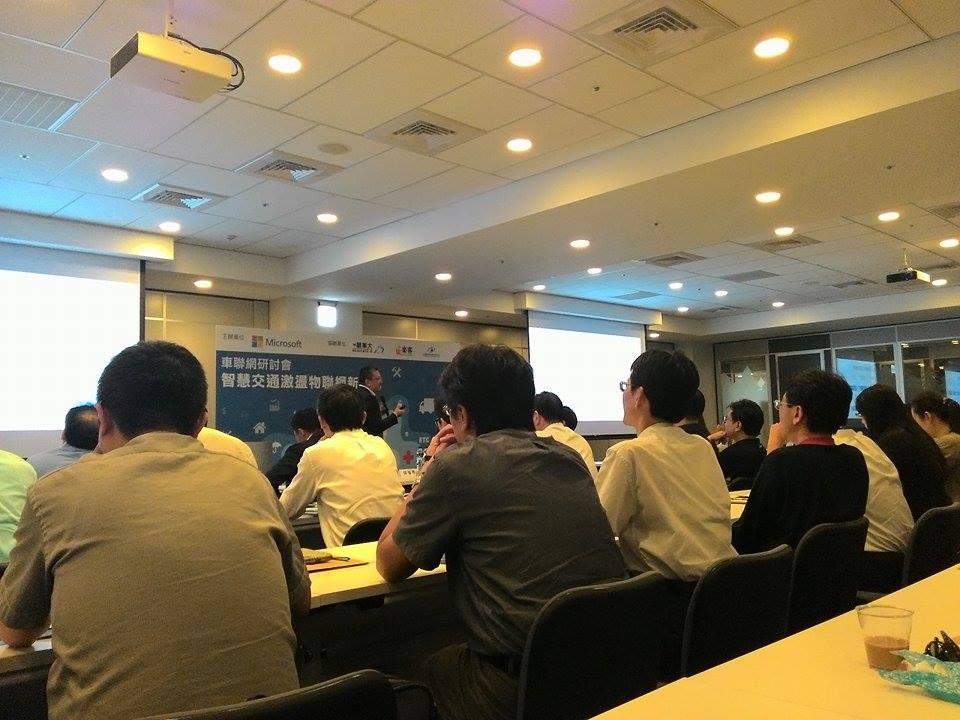 微軟舉辦車聯網研討會