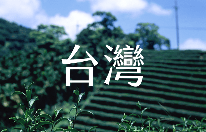 justfont 金萱體文案中提到其為台灣自產的中文字型