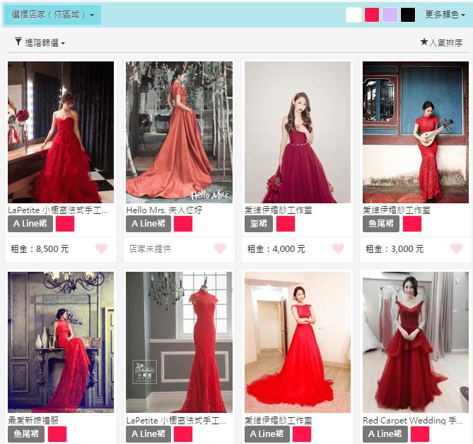 新人可以從顏色分類挑選禮服(圖片截自 Wedding Day 網站)