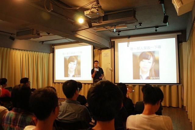 Mr. Monster Li, former front-end engineer of FIH Mobile Limited