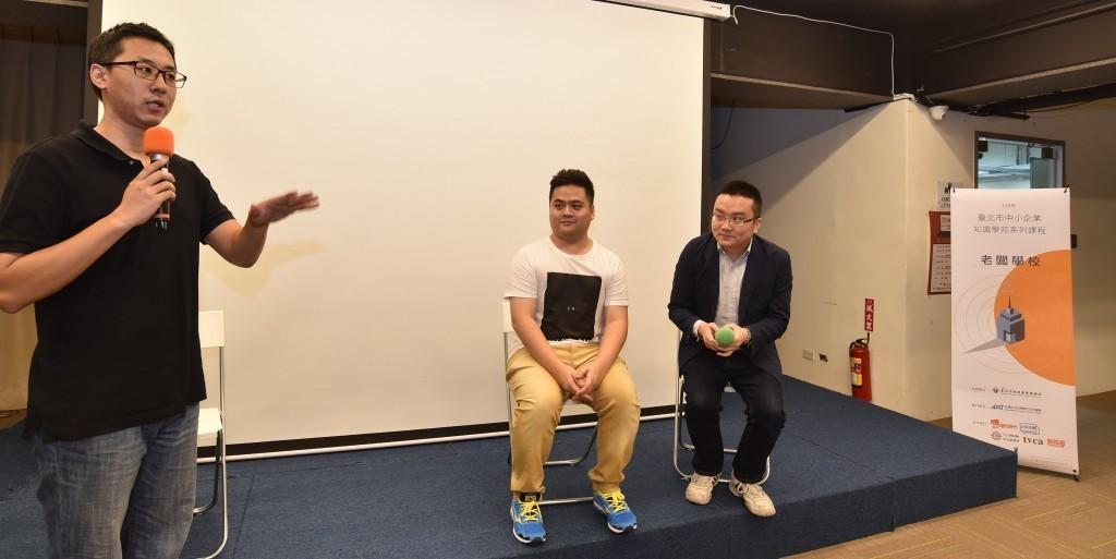 左起為主持人鄭國威、講者林大涵、羅子文