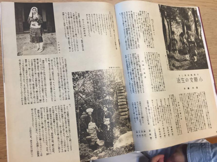古早的資生堂刊物(當時就在做內容行銷啊!)