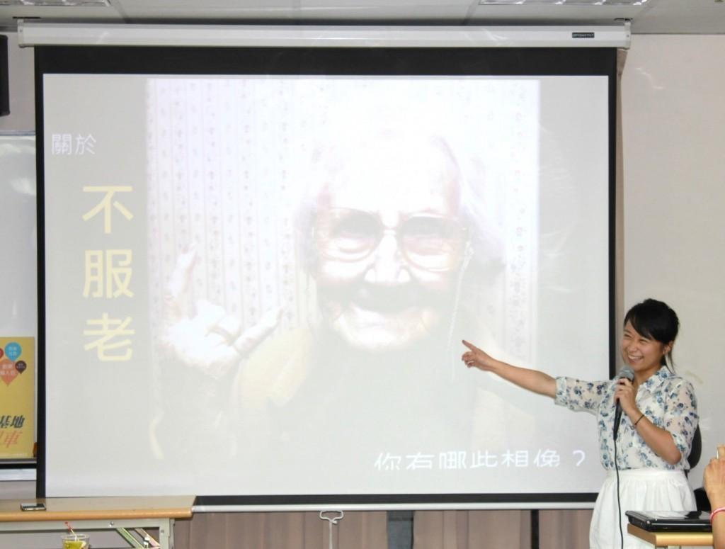 蔡欣潔走訪歐洲各國,看見許多對老年照護的創新概念