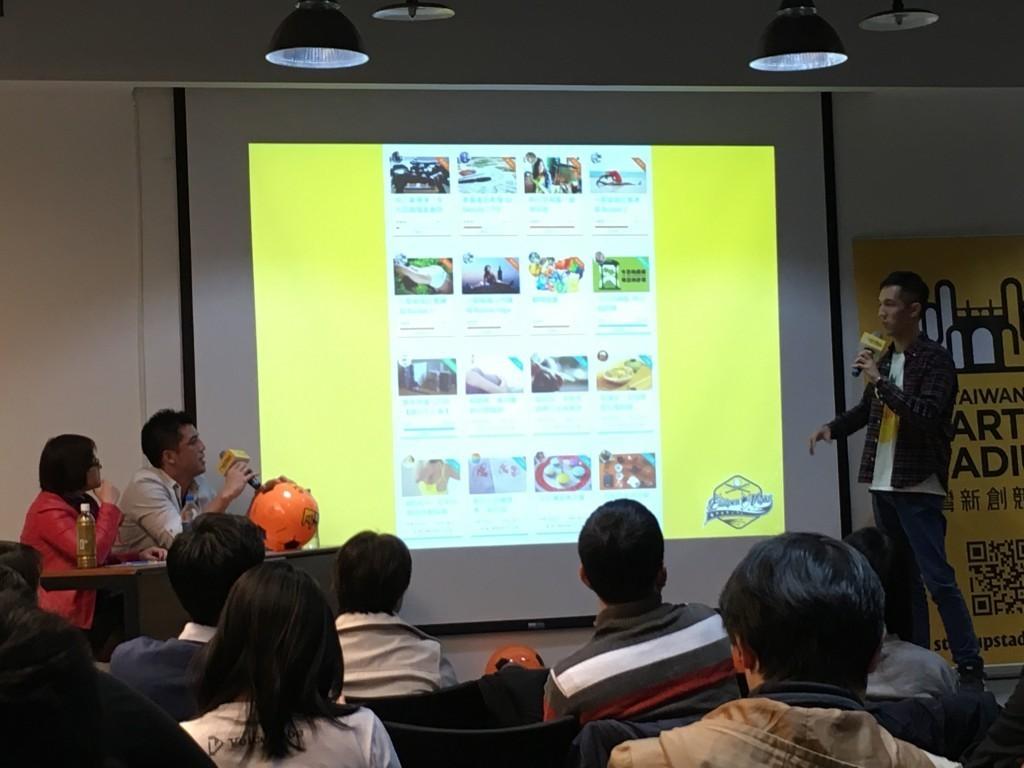 台灣唯一 C2C 線上教育影音平台 — 「Hahow 好學校」回覆評審提問