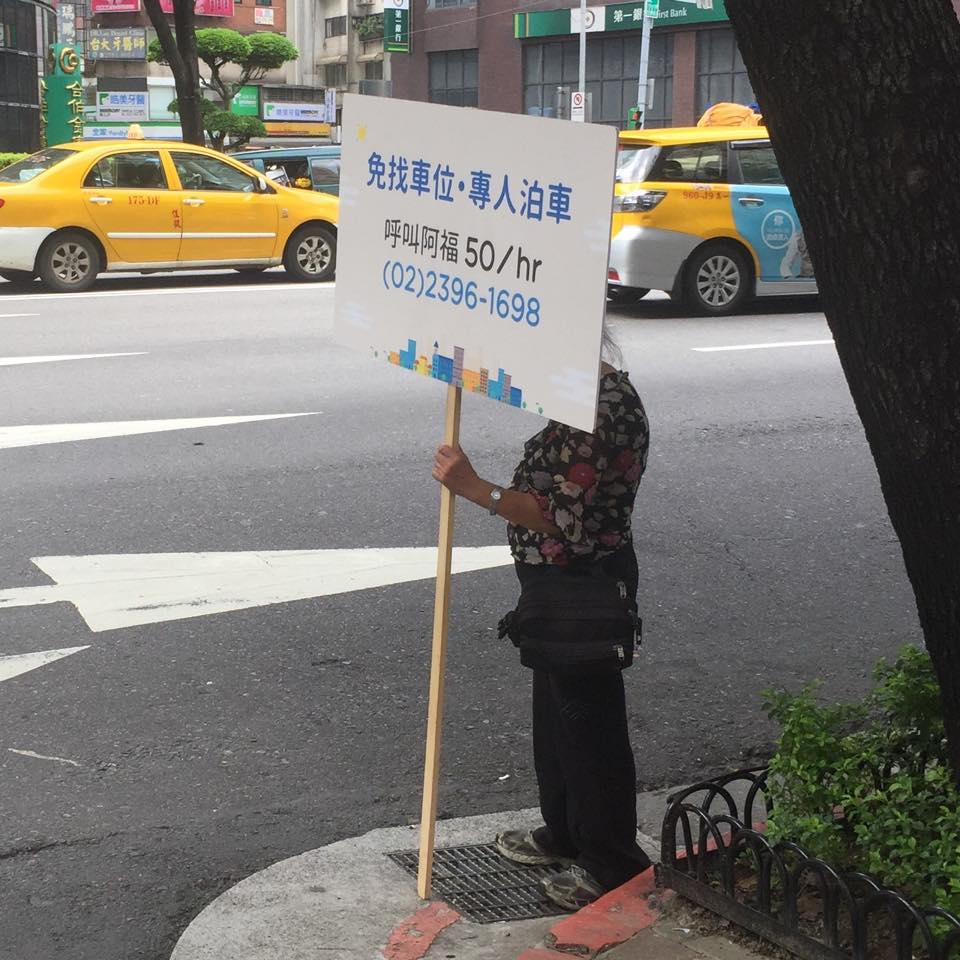 """Get Alfred took the traditional way """"holding up the sign on the street"""" to promote their service"""