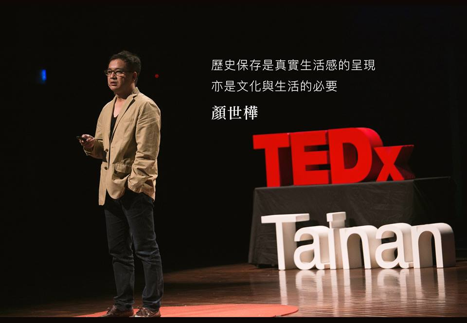 Yen expected that young people have more thought about their own city    (photo credit: TEDxTainan photo department)