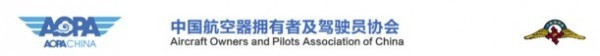 http://www.aopa.org.cn/about/index.html