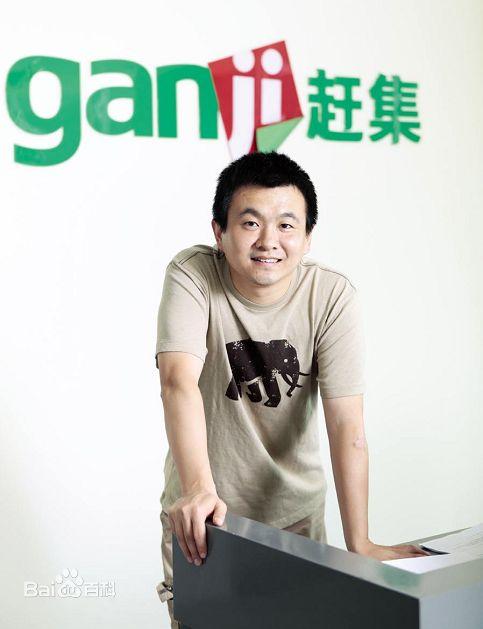 趕集網創始人楊浩湧