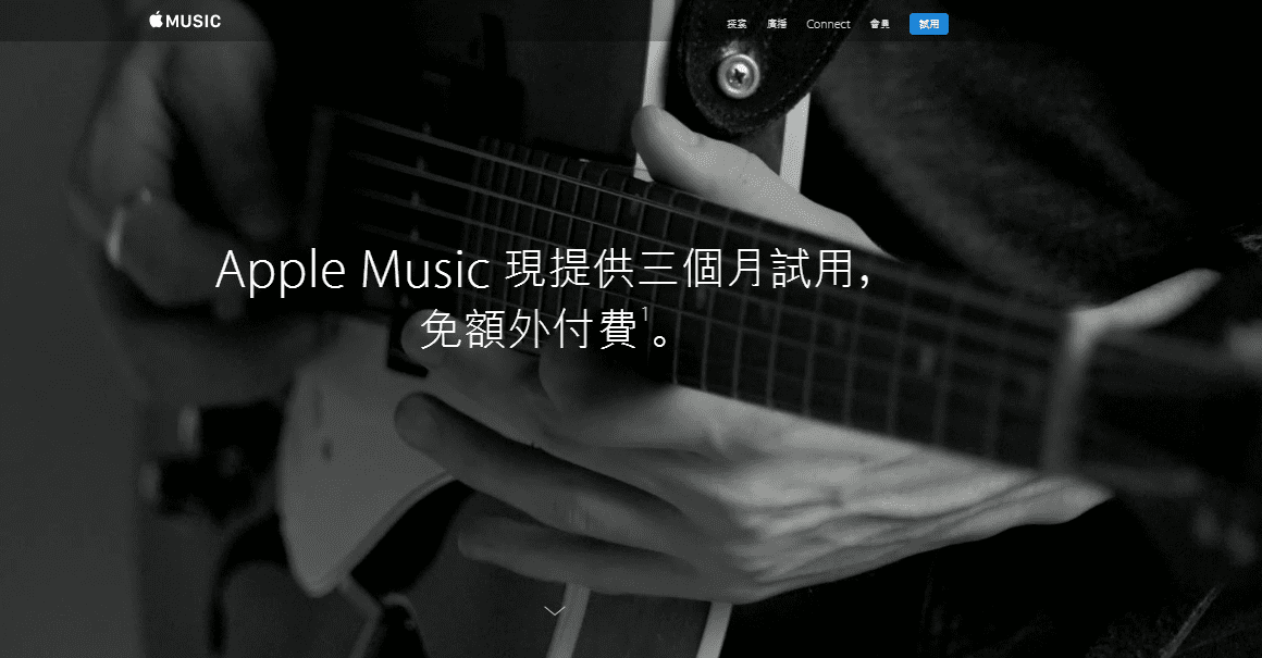 首圖來源: Apple Music TW