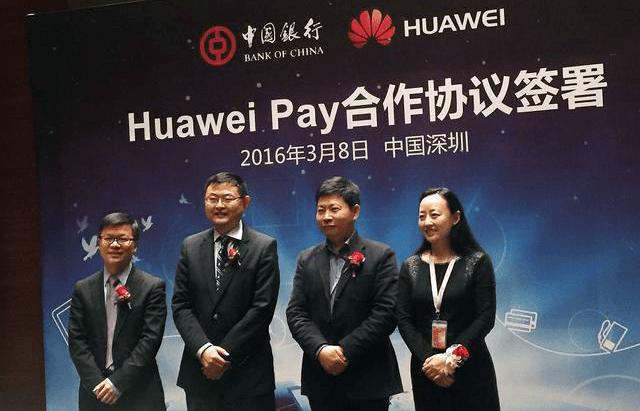 圖片來源:Huawei