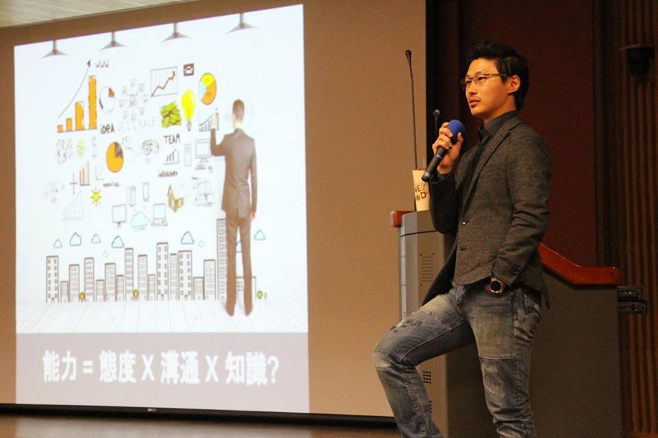 封面照片來源:交大創新創業社