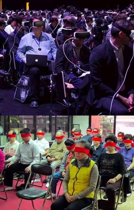 網路上流傳的三星虛擬實境裝置與觀落陰對照圖