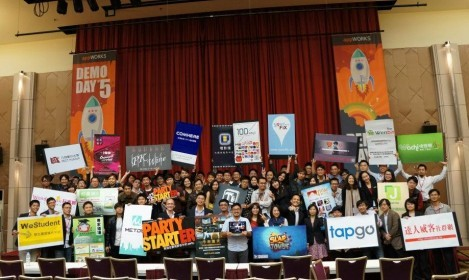 AppWorks Demo Day #5,圖片來源:MR JAMIE。