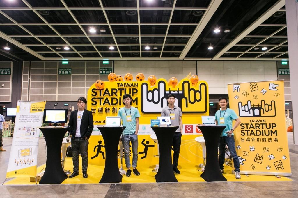 團隊由左至右為 Eatgether、Colorgy、CakeResume、Health2Sync,圖片來源:台灣新創競技場。
