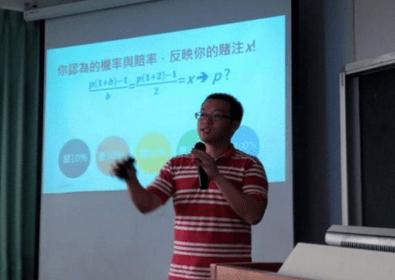 東吳大學數學系助理教授吳牧恩,圖片來源:吳牧恩提供。
