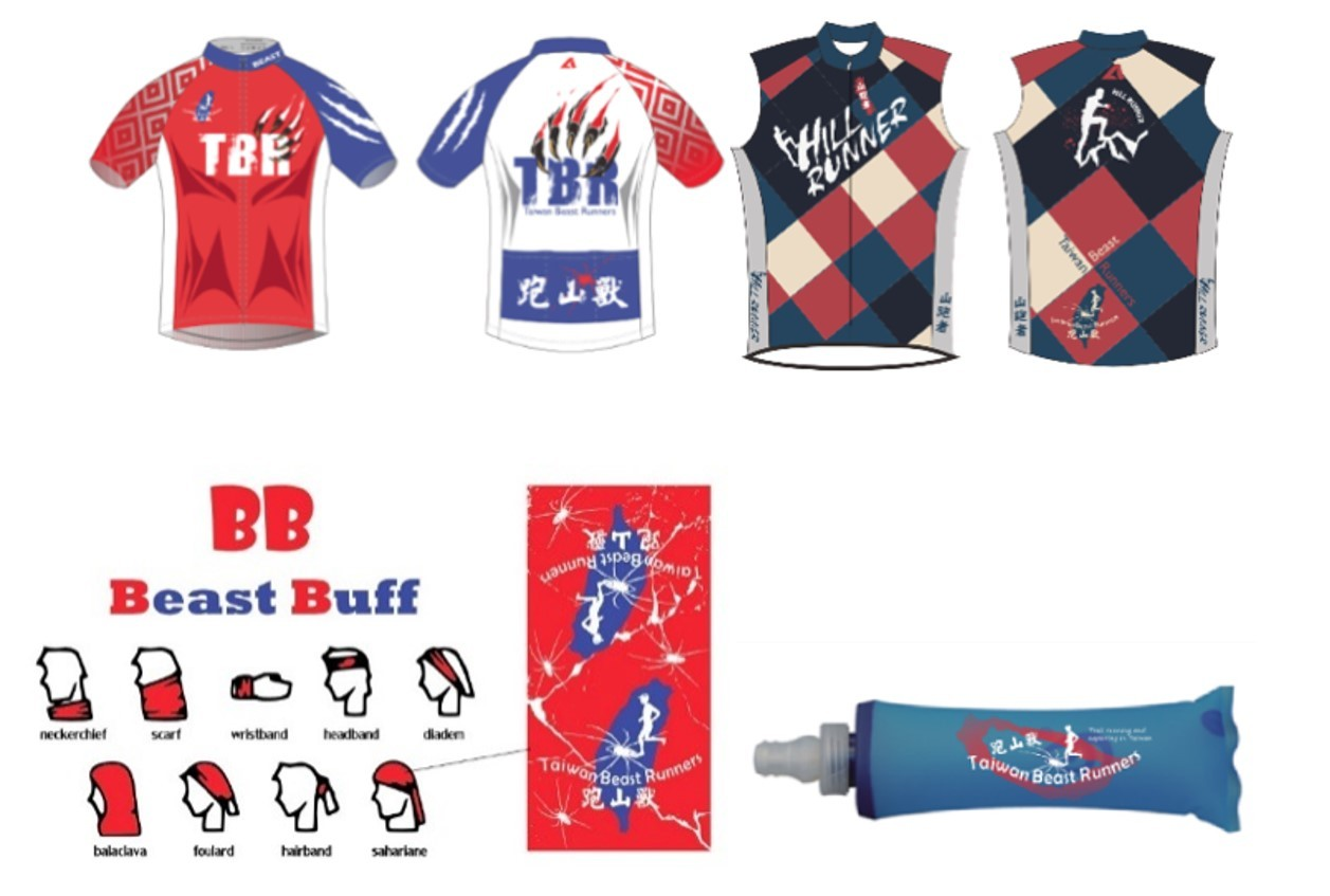 以「跑山獸」品牌推出各種周邊商品(圖片來源:跑山獸)