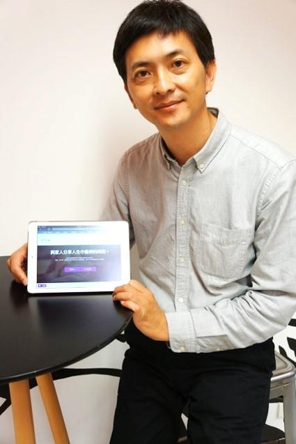 the co-founder of iAunty, Jack Tseng (Photo from iAunty)
