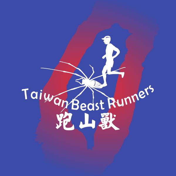 Taiwan Beast Runners logo