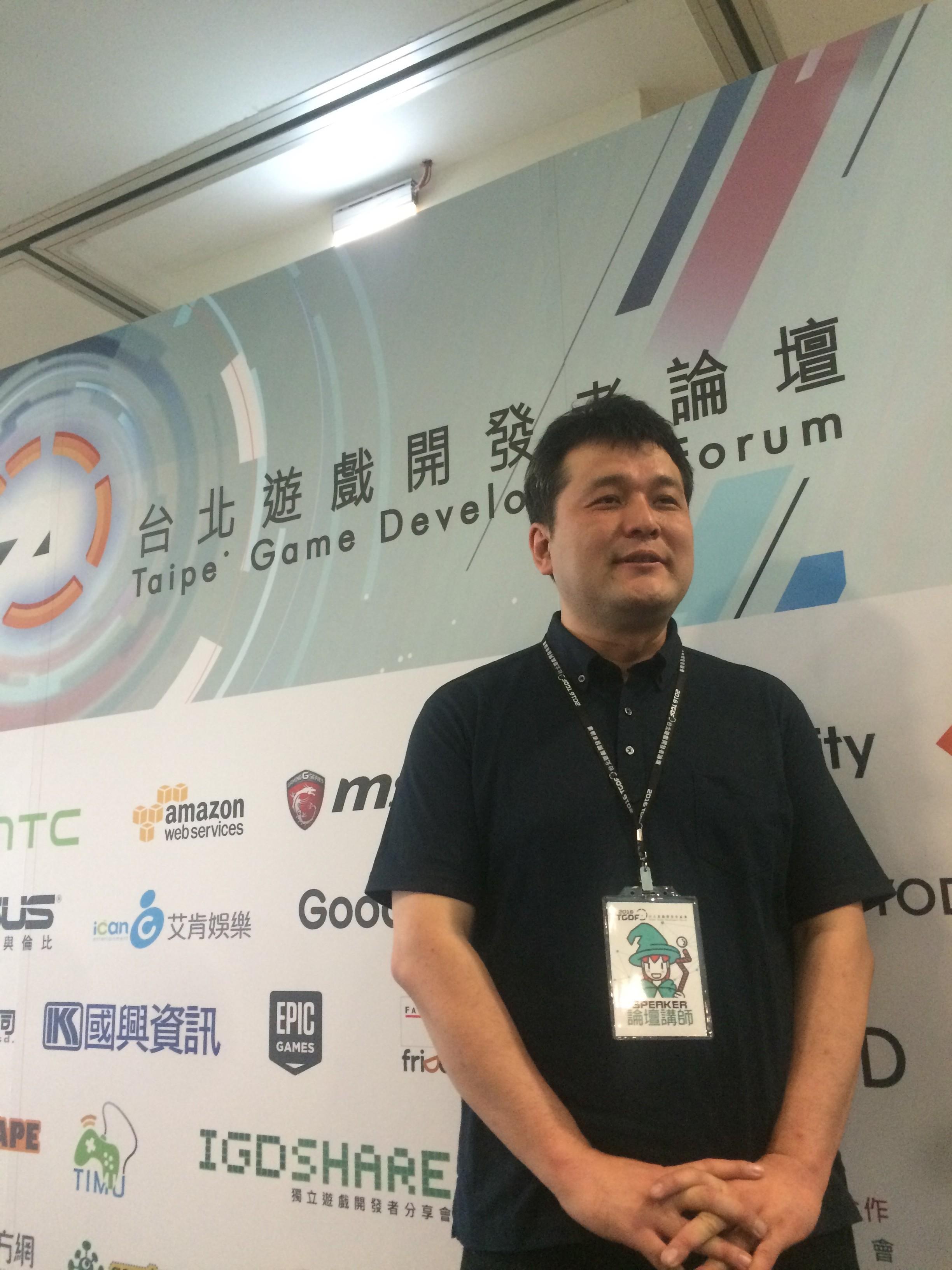 自稱阿宅的新清士,今年首次來台參加遊戲開發者論壇。