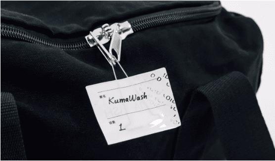 衣物離開客戶家時會貼上防拆貼紙,送至洗衣廠後則全程錄影(圖片截自 KumaWash)