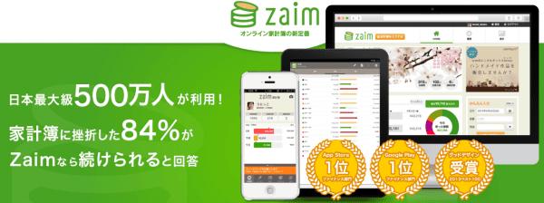 phot from Zaim