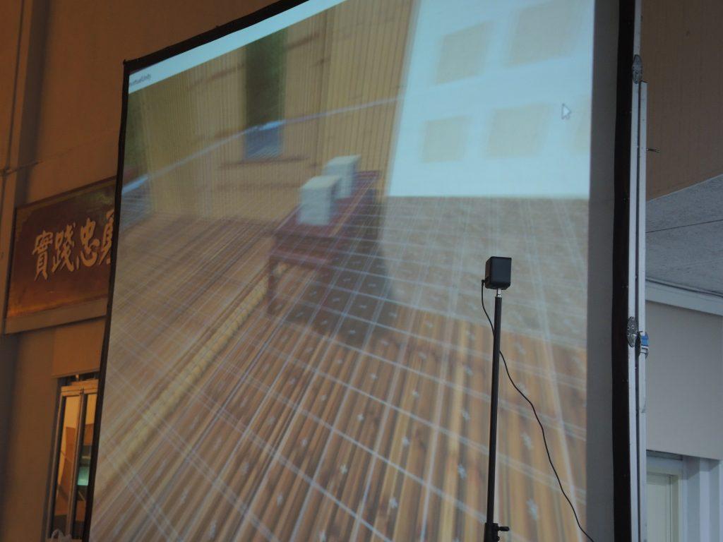 Invirtual 利用 VR 遊戲示範造紙過程。
