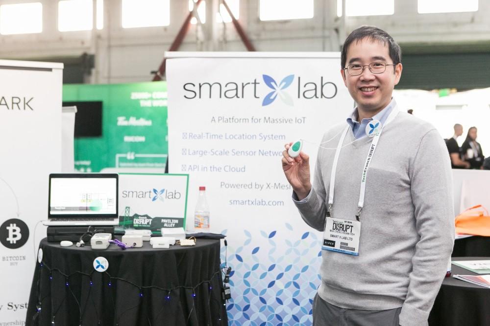 SmartXLab。圖片來源:TSS
