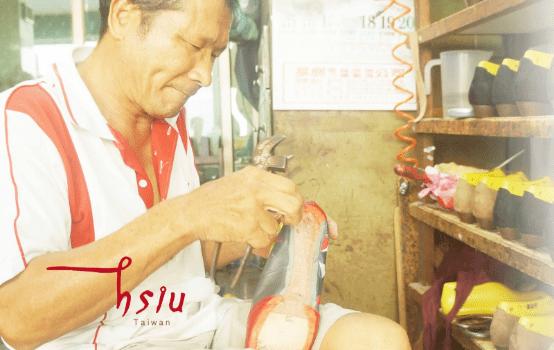 老技藝的時尚復新:專訪 hsiu 創業手工繡花鞋