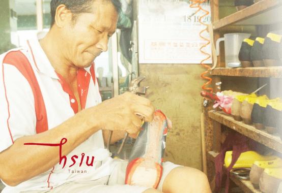圖片引用自 hsiu 創意手工繡花鞋粉絲專頁
