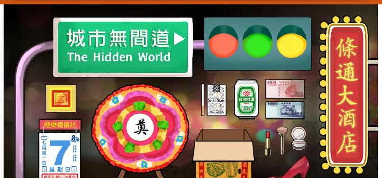 【泛知識節紀實】跨越服務價值:重「質」的旅行,台北城市散步講家鄉的故事