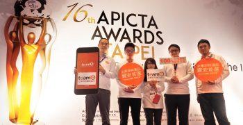 台灣首辦「亞太資通訊科技聯盟大賽」 ,摘下 6 金 12 銀破大會紀錄