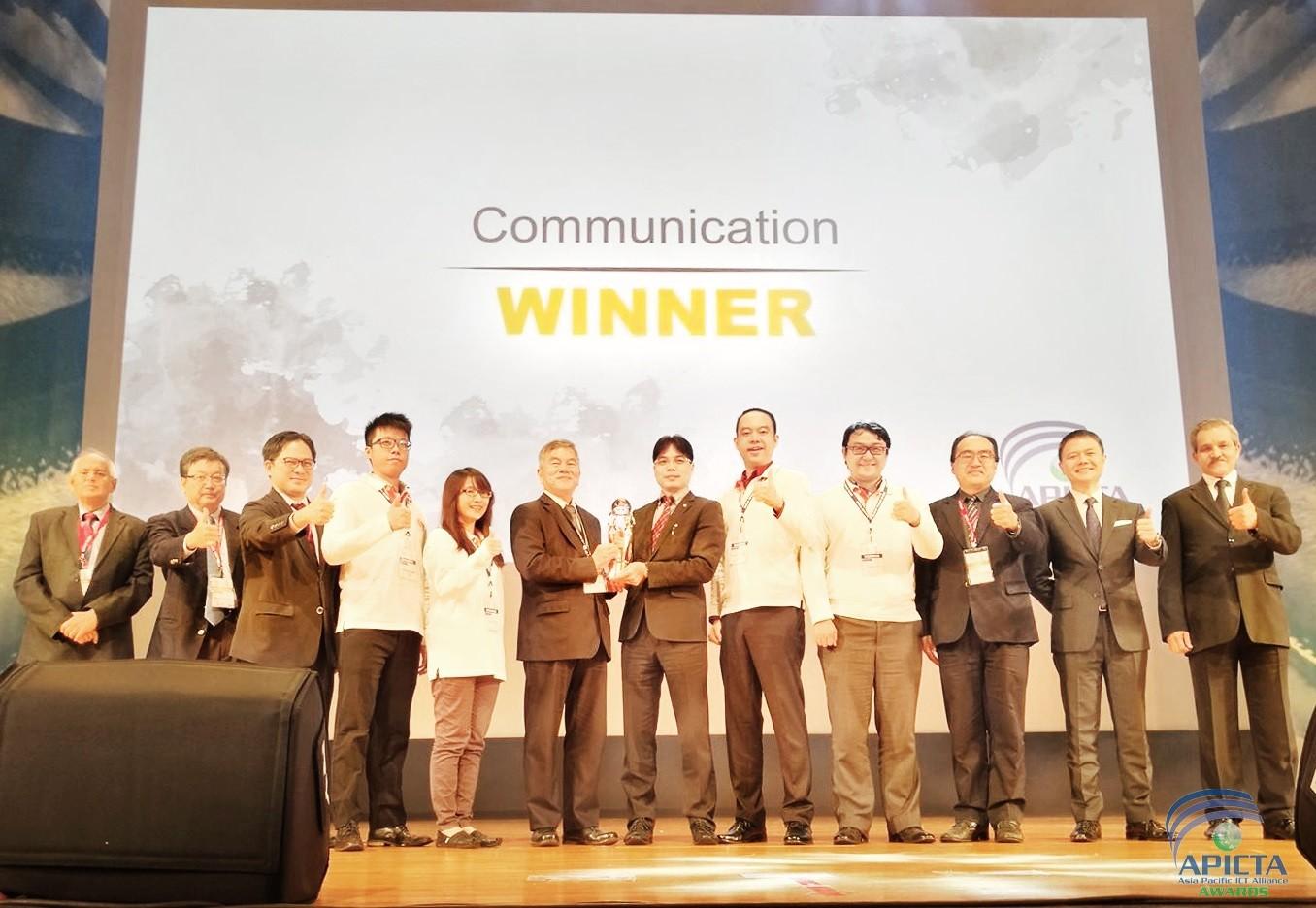 team》代表台灣,奪下APICTA-Awards通訊類金牌獎
