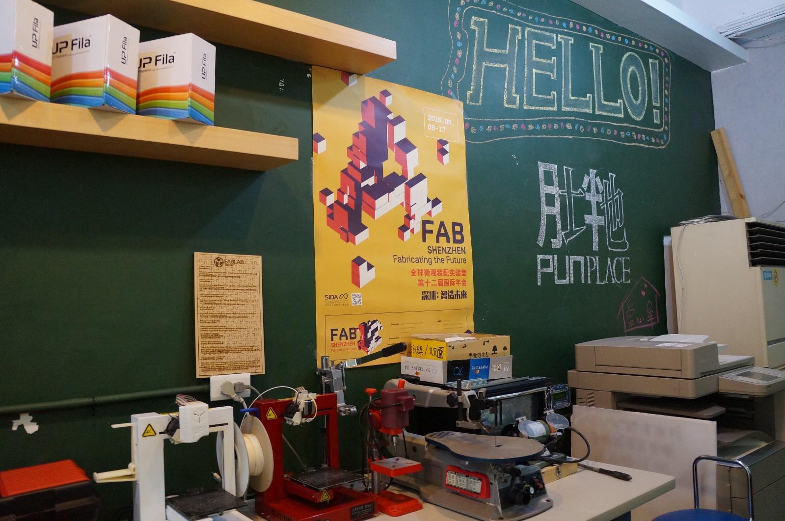 三年前由台南市政府推動打造新形態青年創業基地「台南數位文創園區」,俗稱「胖地」。圖片來源:PanX 攝影