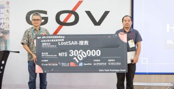 g0v 獎助開發無人機搜救、揭露台灣百大集團環保紀錄