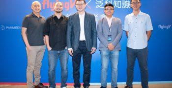 泛科知識正式入股 flyingV:群眾募資與最大知識學習平台強強攜手,打造全新聯盟力量!