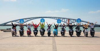 產業困境也是轉型契機! SMAT 台灣智慧移動產業協會建議:紓困納電動機車,推動綠色轉型