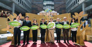 暑假不用出國 環遊世界不是夢! 「紙箱戰紀」重磅回歸 環保國家隊全民一起來